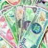 Caribbean econo
