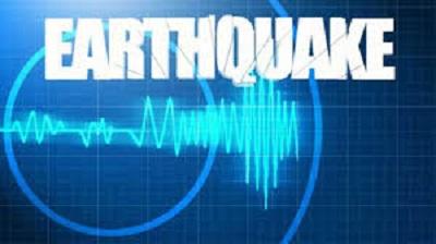 Magnitude 5.3 earthquake rocks Trinidad and Tobago