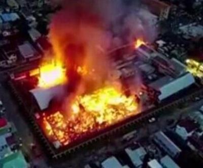 Guyana fire M