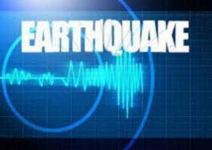 Earthquake rattles three Caribbean islands
